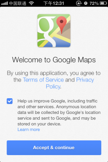googlemaps1 220x330 Review: Why you should install Google Maps for iPhone right now