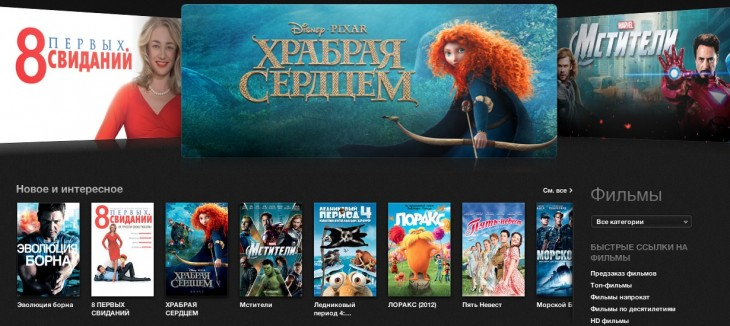 movies itunes russia 730x326 Apple has quietly started selling movies in 42 new iTunes Stores