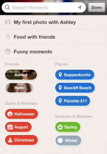 path 2.9 iOS search suggestions 220x316 Path boosts social discovery for its 5 million users with the addition of Search and Nearby features