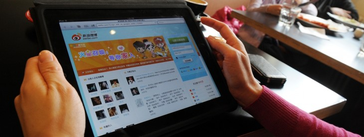 China's Sina Weibo trials Twitter Cards-like feature and new profile pages for media partners