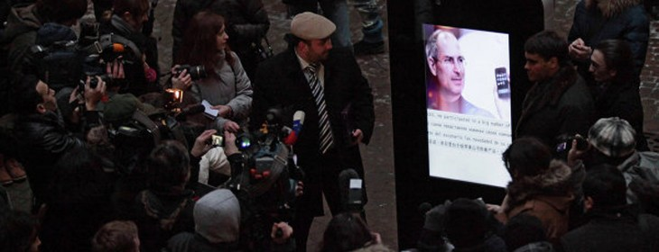 Giant iPhone unveiled in Russia as a memorial for Steve Jobs