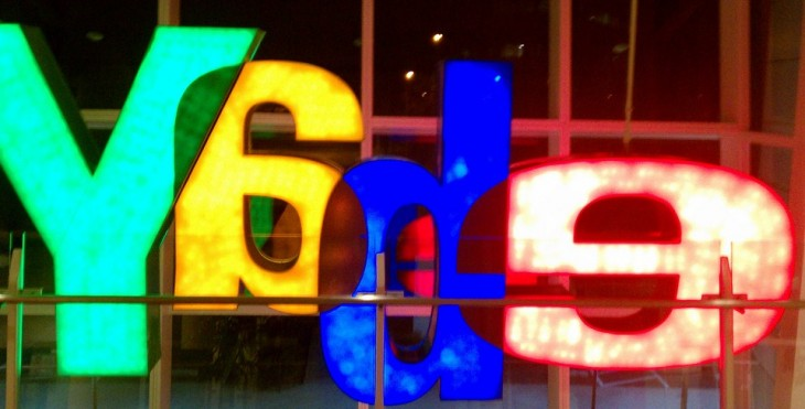 eBay beats expectations with Q4 revenue of $3.99 billion, EPS of $0.70 on back of strong PayPal performance ...