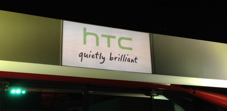 HTC confirms February 19 launch event in London and New York