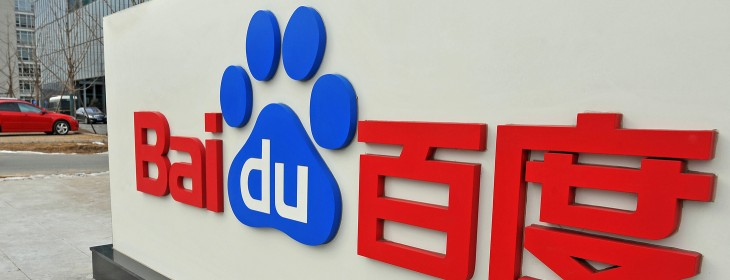 China's Baidu is quietly testing a group buying service