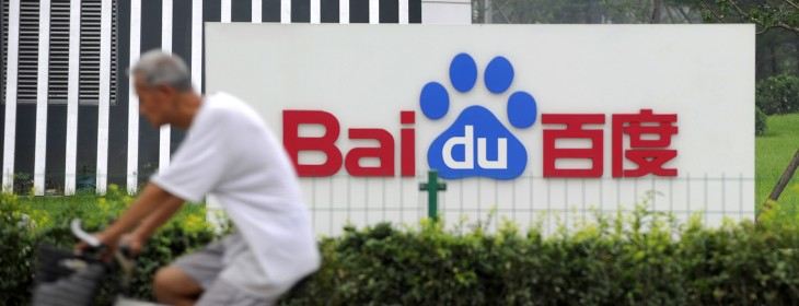 Mobile traffic driven by China's Baidu has surged 1000% since 2010