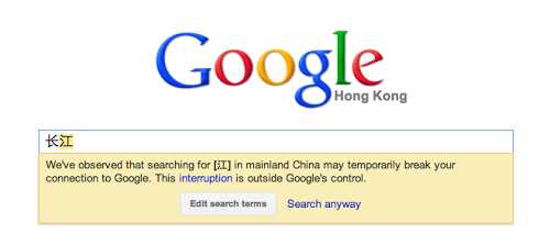 google warning Google quietly disables notification warning Chinese search users of censorship