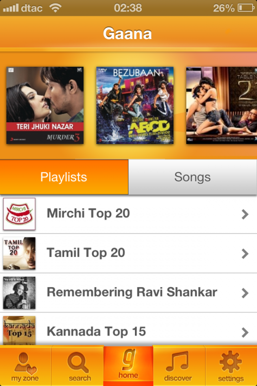 iPhone 002 520x780 Gaanas free Indian music service goes mobile with iOS, Android, BlackBerry and J2ME apps
