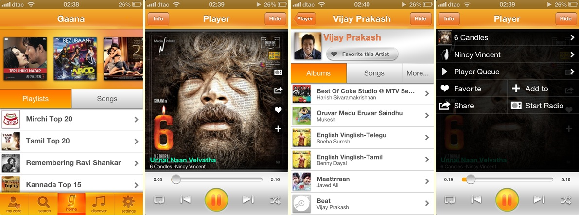 Indian Music Service Gaana Launches Mobile Apps