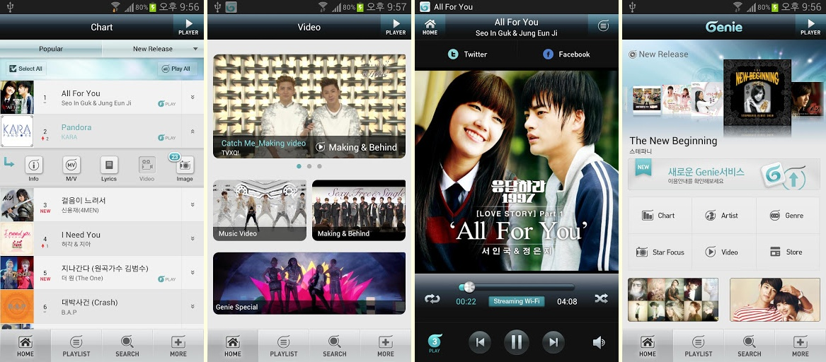 KT's K-Pop App Launches Globally