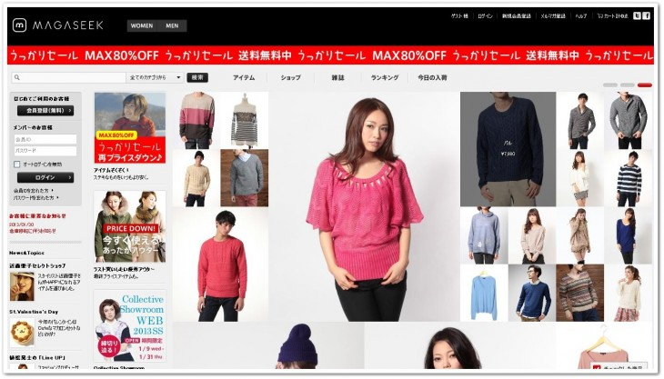 magaseek 730x417 Japans DoCoMo bids to acquire online fashion retailer MagaSeek for upwards of $13.1 million