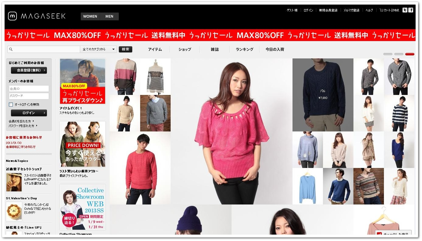 A fashion website - Magaseek Docomo Made A Play For Web