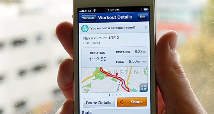 mapmyfitness1 730x389 MapMyFitness launches a premium subscription with advanced body tracking and more than 80m routes