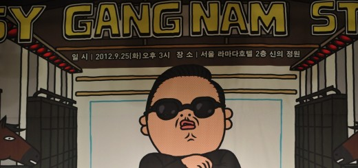 SKOREA-ENTERTAINMENT-MUSIC-PSY
