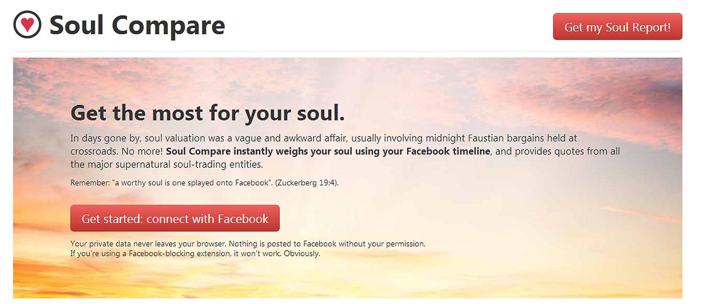 soul compare screen