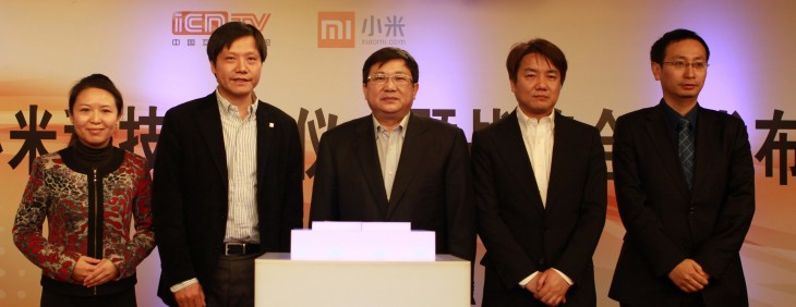 China's Xiaomi to release Android set-top box after striking iCNTV network partnership
