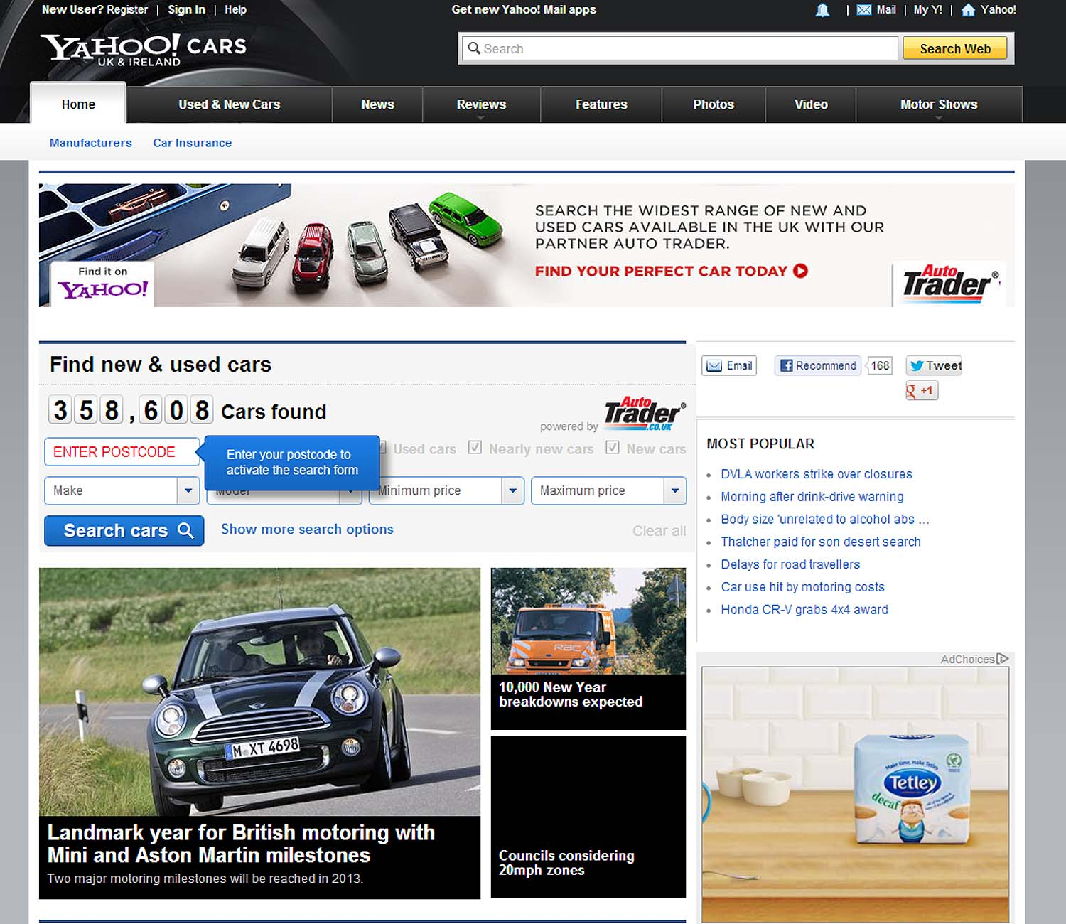 yahoo cars screen Yahoo Cars UK & Ireland partners with Auto Trader to expand its network of second hand motors