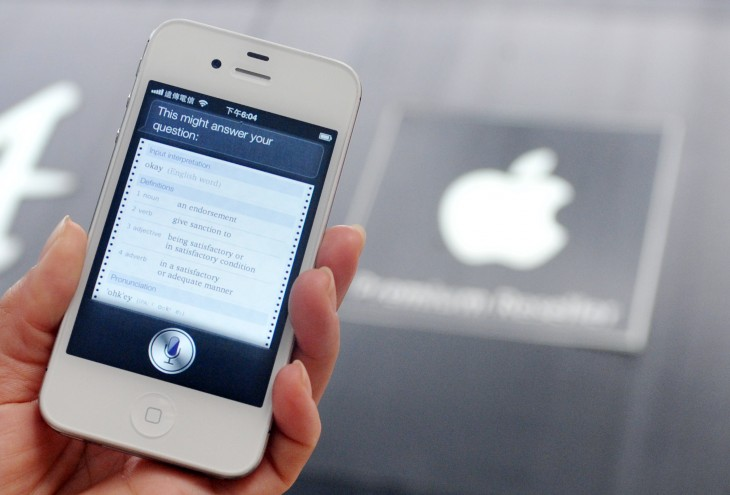 Apple loses IP ruling in Brazil, doesn't have exclusive rights to the iPhone trademark for handsets ...