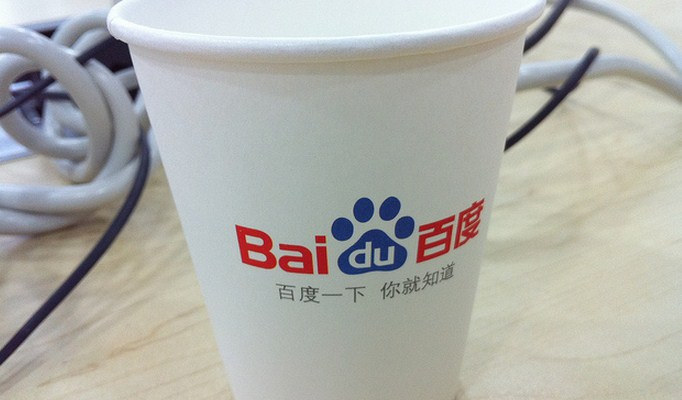 Baidu reports in-line Q4 revenue of $1.01B and EPS of $1.28, its online marketing revenue up 40.8% y/y ...