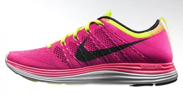 Nikemain