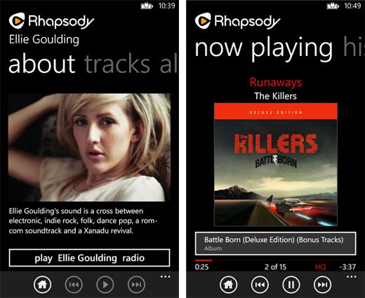 Rhapsodyscreens1
