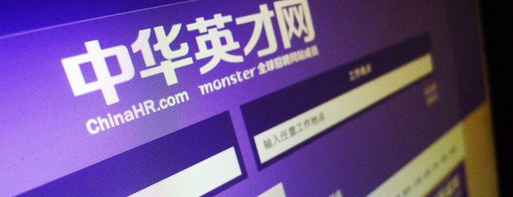 Recruitment giant Monster sells 90% of its stake in ChinaHR to Saongroup for a reported $30m
