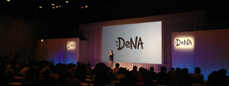 Japanese gaming giant DeNA is launching its own genetic testing service (Updated)
