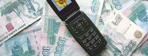 mobile paymen5