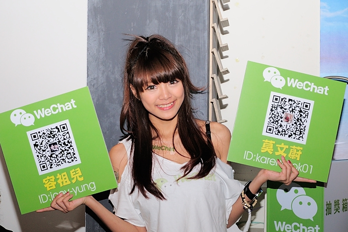 China's Tencent lays groundwork to expand its popular WeChat messaging app to the US