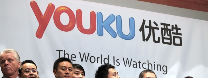 China's top video site Youku Tudou denies copyright violation claim from rival