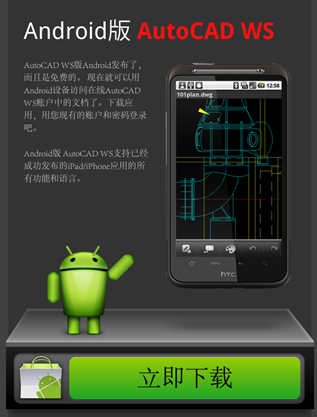 Your email address end with qq.com? You're likely to receive our newsletter in Chinese
