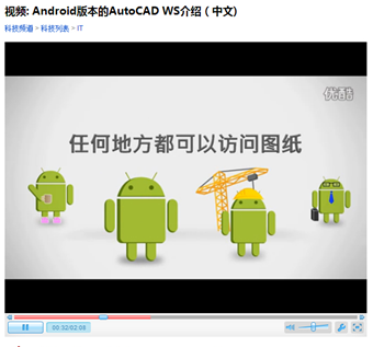 e're speaking Mandarin! Our localized video on YouKu (the Chinese YouTube)