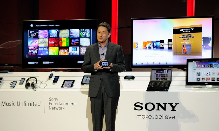 Sony launches its Music Unlimited streaming service in Mexico, now in 18 countries worldwide