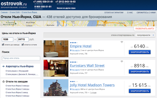 2d01d47b 2ad6 4e03 bf97 5f46957c260f Russian hotel booking site Ostrovok lands $25m from Yuri Milner, Accel and others