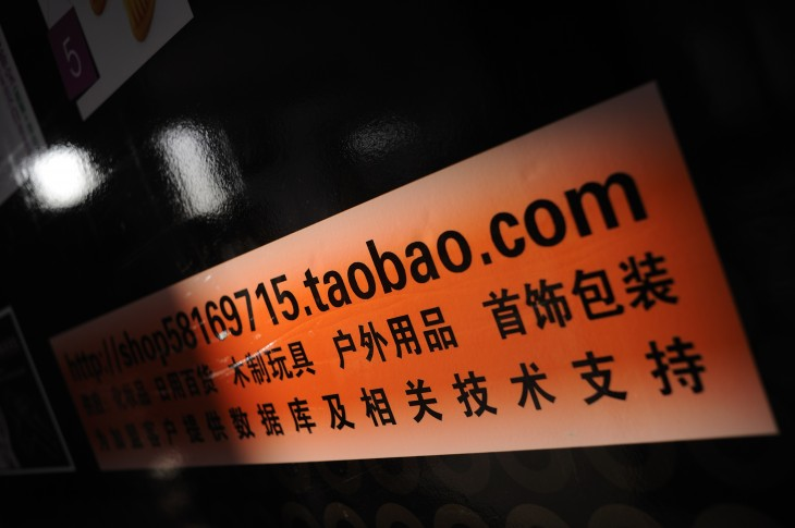Mobile users made up 7% of purchases from Alibaba's Taobao and Tmall services in 2012, up from ...