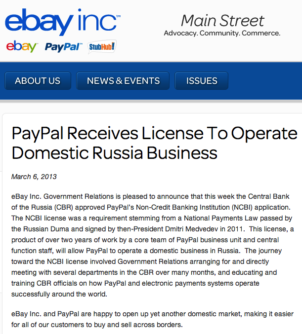 95196d8c 6b97 40f7 8a82 53c338c5e8b4 After two years, eBay gains approval to open PayPal for business in Russia. Or not.
