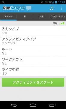 Start-Japanese