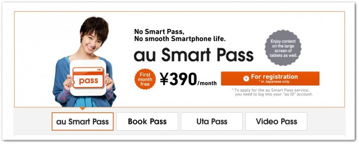 au smart pass