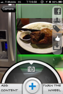 geopapyrus 3 220x330 The GeoPapyrus iPhone app uses image recognition to tag real objects with photo and video