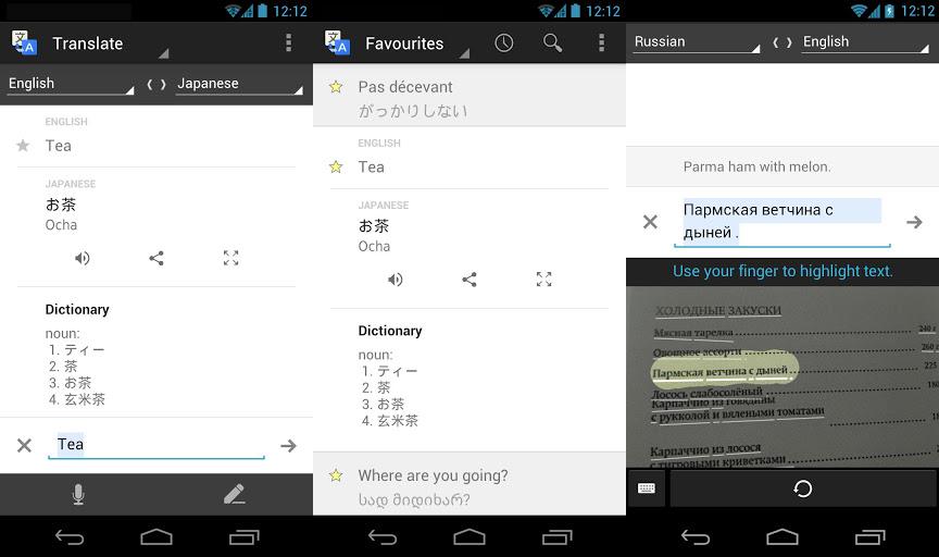 Google translate для android скачать