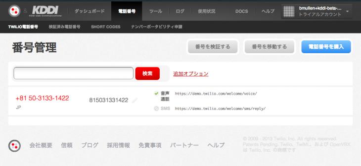Screen Shot 2013-04-14 at 2.40.01 PM