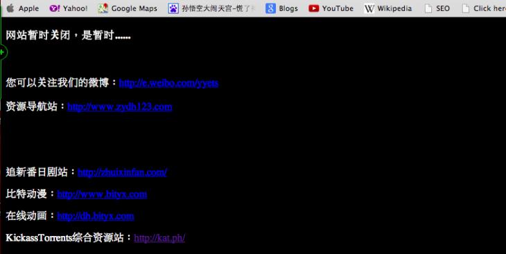 Screen Shot 2013-04-26 at 8.57.13 PM