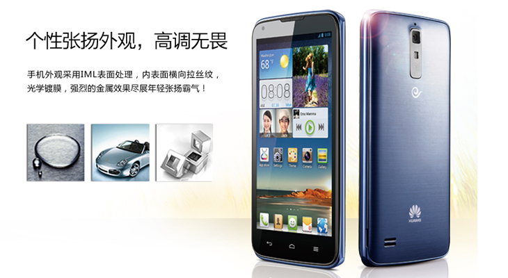 a199 Huawei confirms the A199, a mid range Android smartphone with a 5 inch 720p display set for China