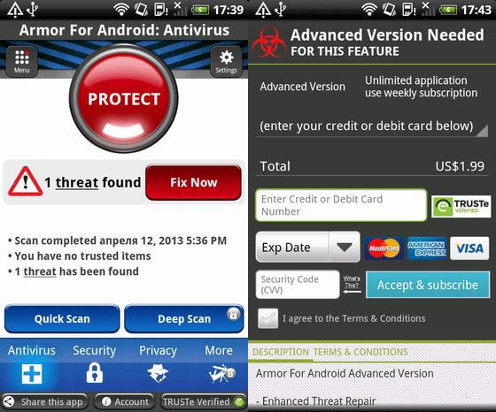 android_fake_antivirus
