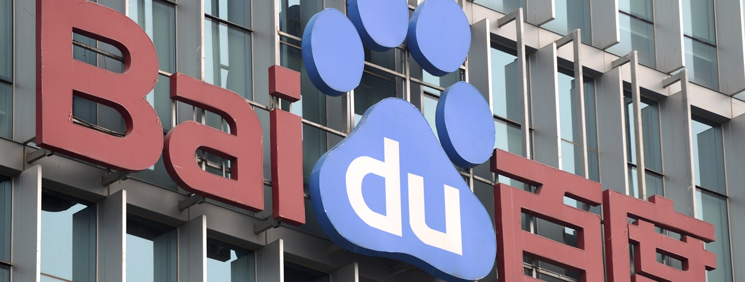 Chinese Web giant Baidu denies it is spying on users of its Japanese typing software