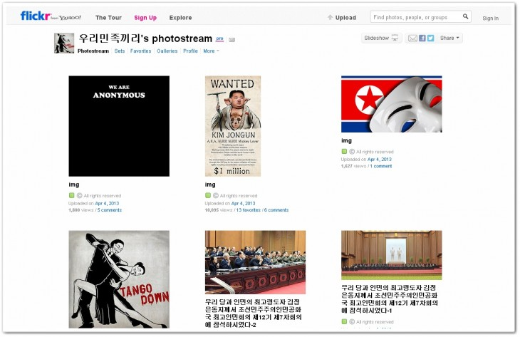 flickraccount 730x473 Anonymous takes control of North Koreas Twitter and Flickr accounts, defaces websites