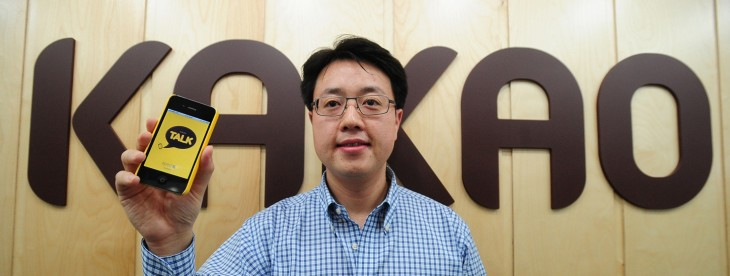 Chat app maker Kakao is merging with Korea's second largest portal company Daum