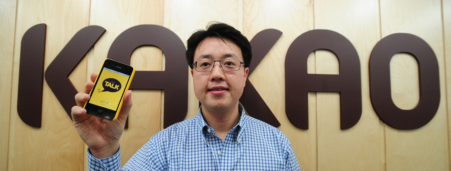 Evernote Partners with Korean Chat App Kakao Talk
