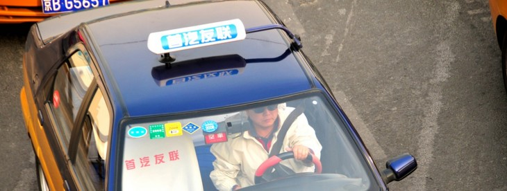 Beijing authorities reportedly plan to rival China's Uber-clones with own taxi booking service