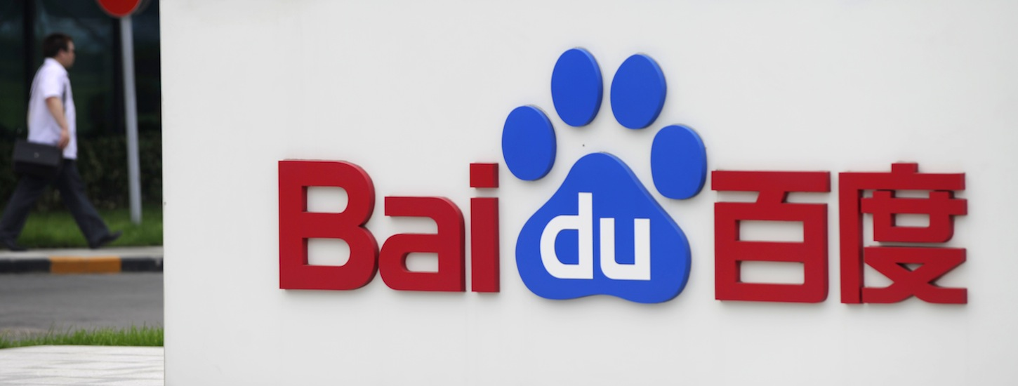 China's Baidu Releases A Wireless Music Streaming Box