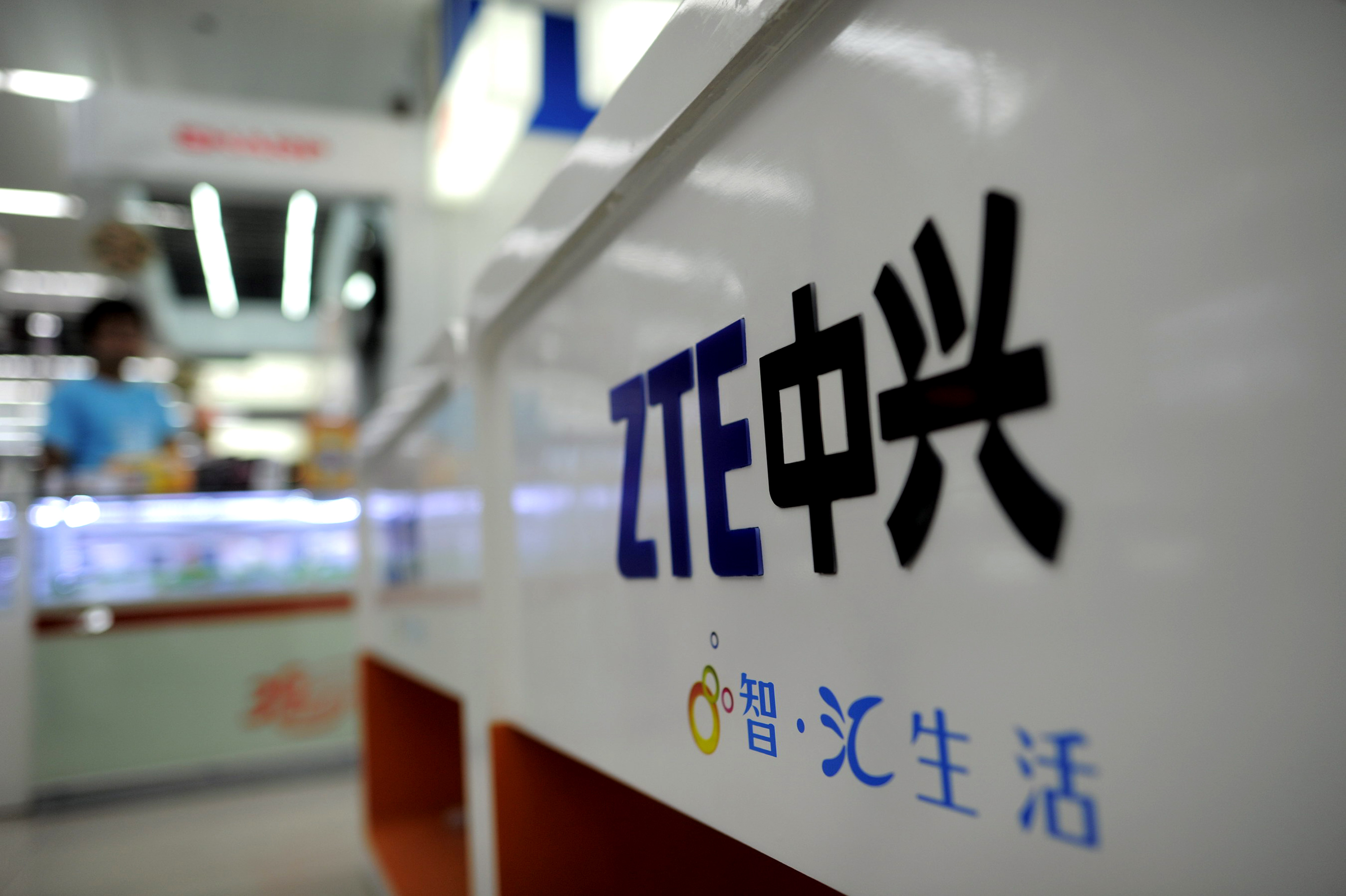 Chinese telecom giant ZTE denies EU accusations of illegal subsidies and dumping